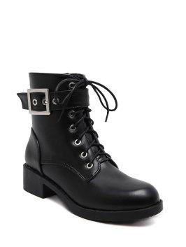 November wishlist on lucreziacandelori.com: Zaful's boots